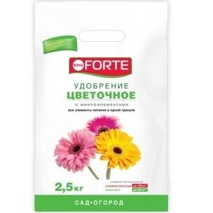 BONA FORTEУдобрение цветочное весна-лето2,5 кг