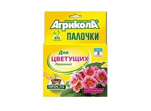 Агрикола-палочки для цветущих растений10 шт.
