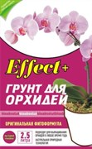 Грунт для орхидей UltraEffect19-37 mm2,5 л