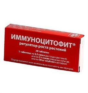 Иммуноцитофит табл. 20 шт