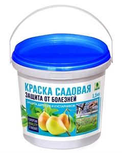 Краска для садовых деревьев акриловая 1,5 кг