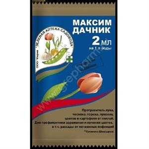 Максим-Дачникфунгицид2 мл10 шт.