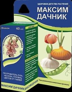 Максим-Дачникфунгицид40 мл